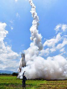 A rocket sent off for good luck